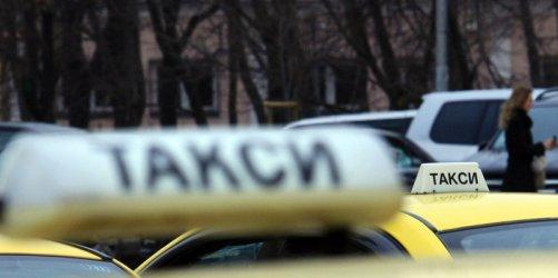 Такситата в Благоевград отказват да возят пациенти с COVID-19