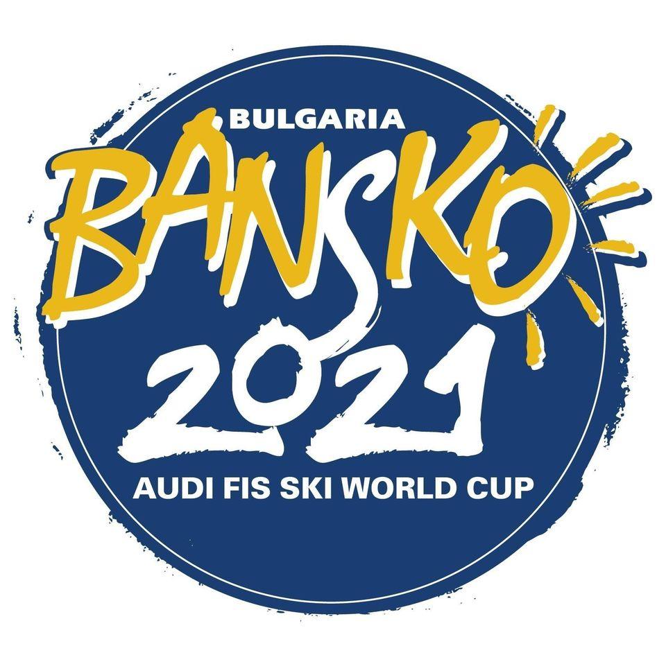 Станете доброволец в Audi FIS Ski World Cup Bansko 2021
