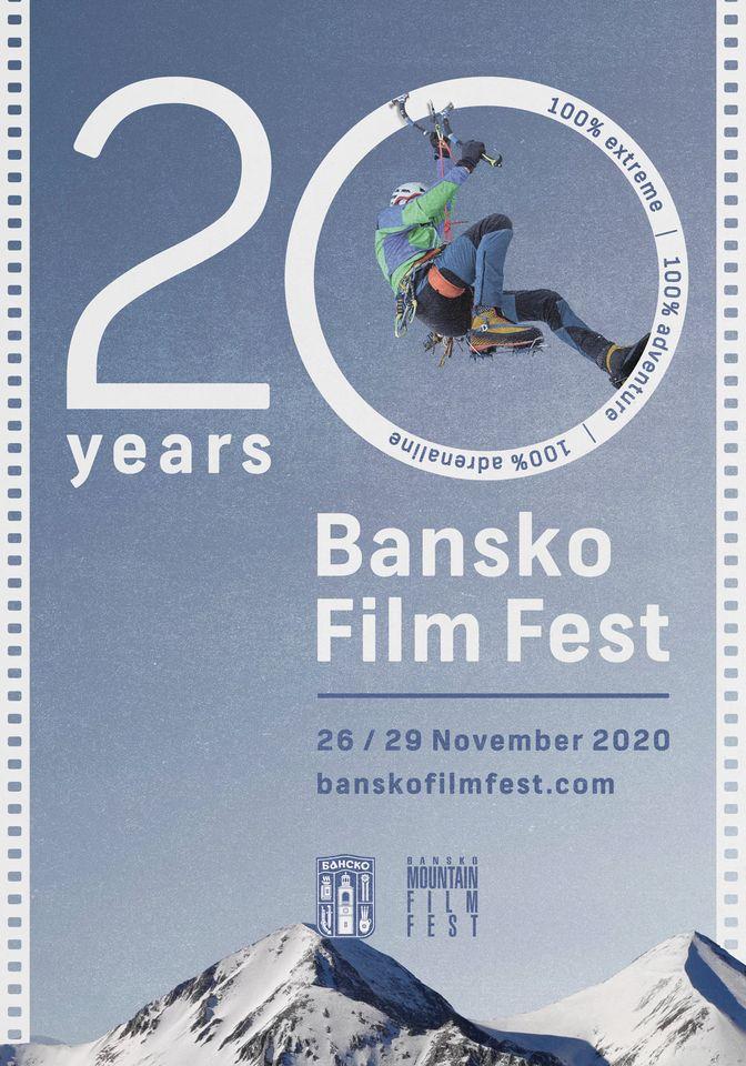 Eкипът на Банскофилмфест и Община Банско взеха решение да отложат кинофестивал Банскофилмфест за 2020 година