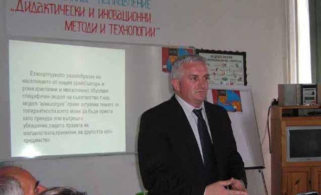 Дарителски фонд в Сатовча с помощ за над 60 болни деца