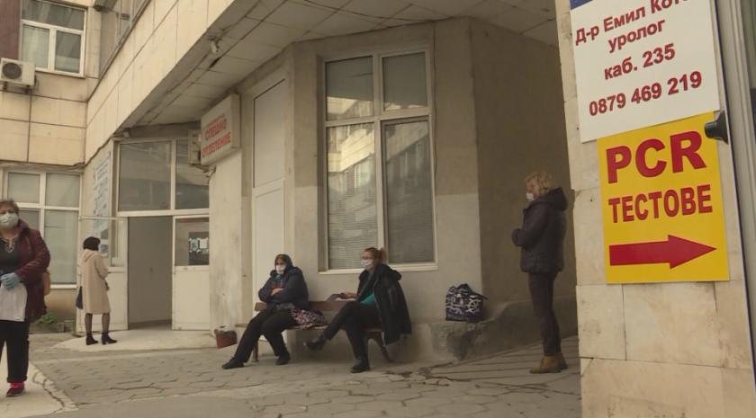 В благоевградската болница вече имат функциониращ кабинет, в който се правят бързи тестове за коронавирус