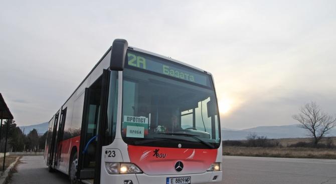 Търсят автобусна фирма за 5 маршрута в община Гърмен