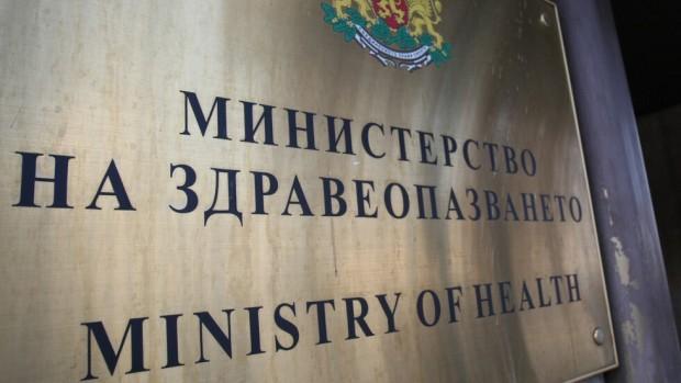 Пълен локдаун (цялостно затваряне) на държавата от началото на декември планира здравното министерство