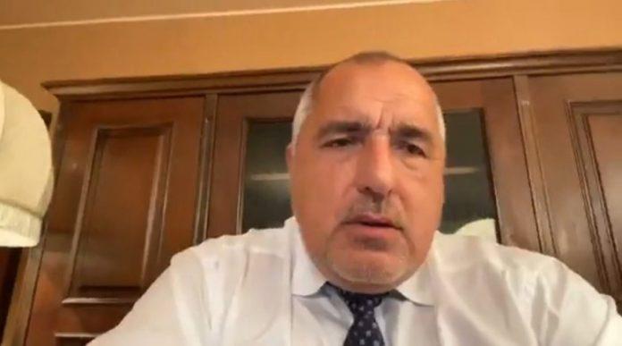 Състоянието на премиера Бойко Борисов остава сериозно