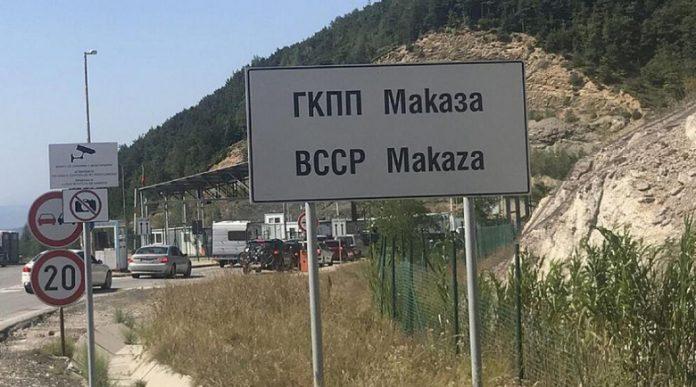От днес ГКПП Нимфеа – Маказа е отворен само за товарни МПС