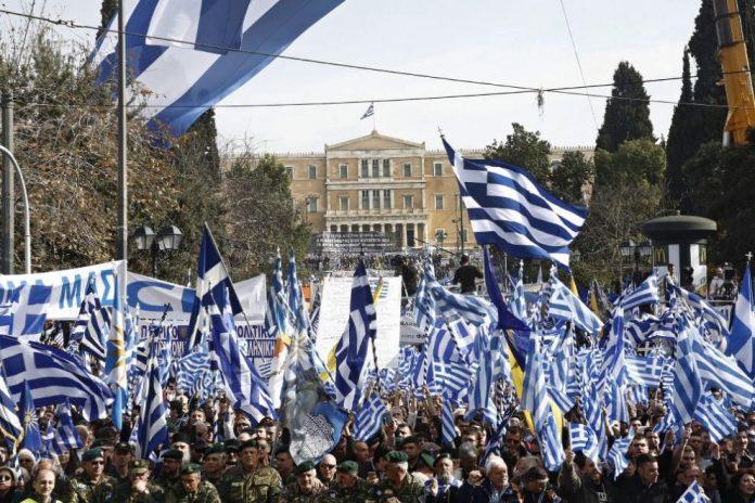 Големи протести в Гърция от днес