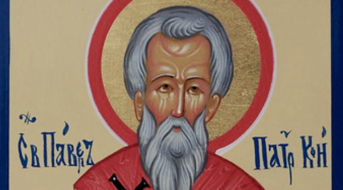Имен ден празнуват Павел, Павлина, Павлета, Клавдия и Лука