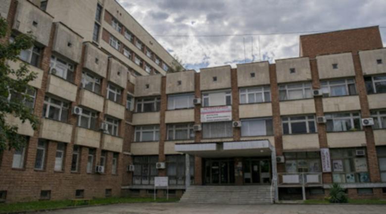 """""""Югозападна болница"""" с призив за помощ от медицински лица"""