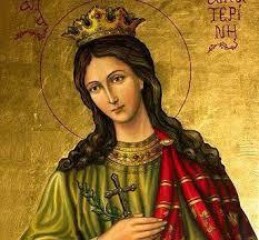 Православната църква почита св. Екатерина