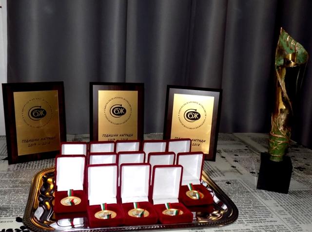 СБЖ връчи годишните си награди за журналистика