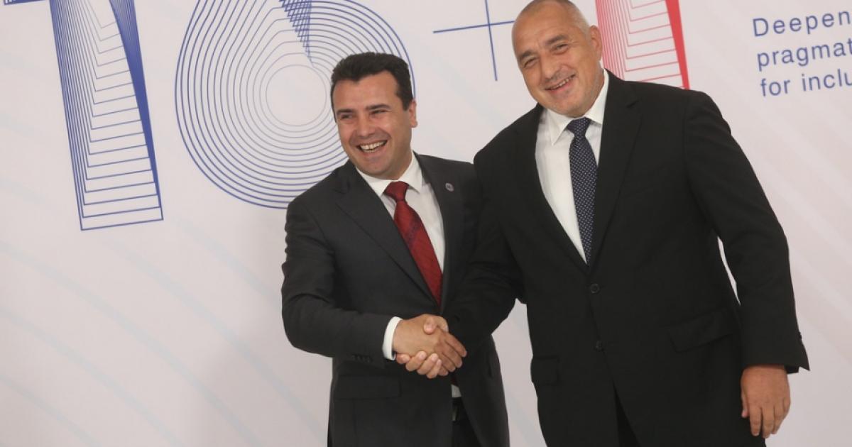 Премиерът на Северна Македония Зоран Заев идва в София за лична среща с колегата си Бойко Борисов
