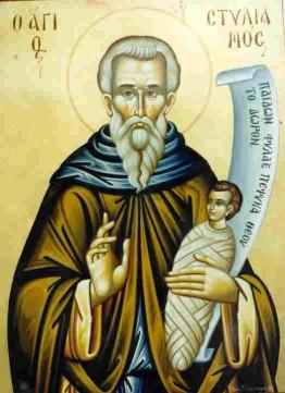 Честваме Св. Стилиян – лечител на децата