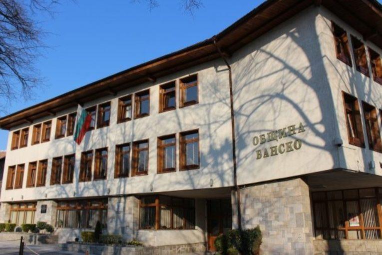 Нови промени в Наредбата за определянето и администрирането на местните такси и цени на услуги и права предвиждат в община Банско от следващата 2021 година