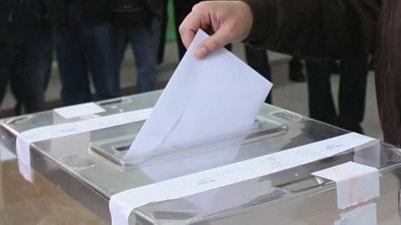 Интересни са резултатите на парламентарните избори в Румъния