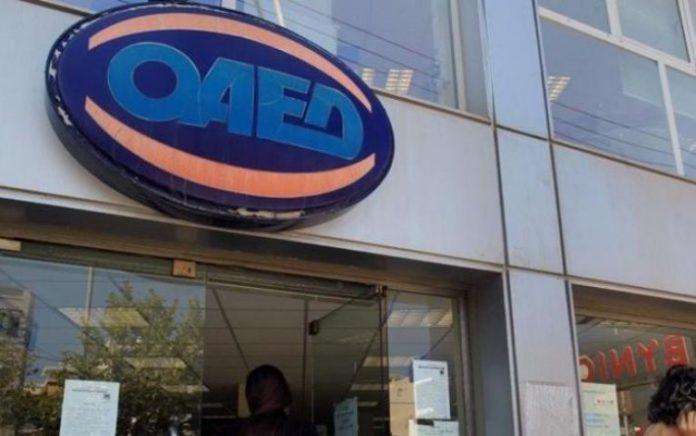 Гръцката служба по заетост ще признава изтеклите документи на българи