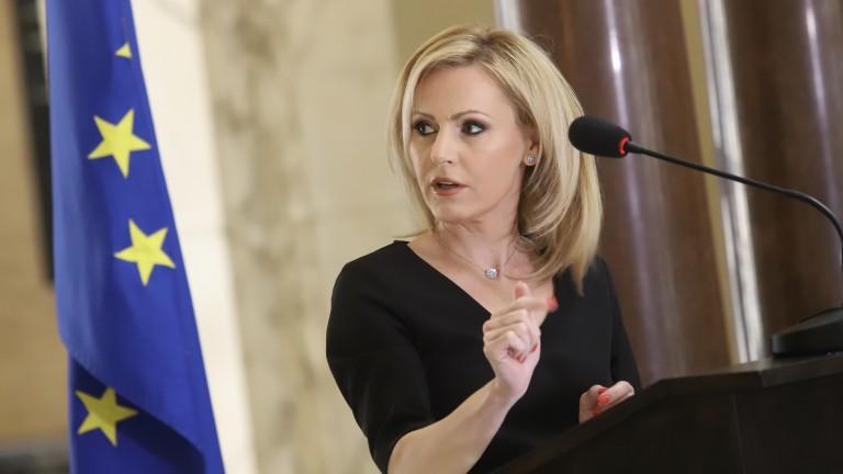 Неврокопчанка е сред 50-те най-красиви българи на 2020 г.