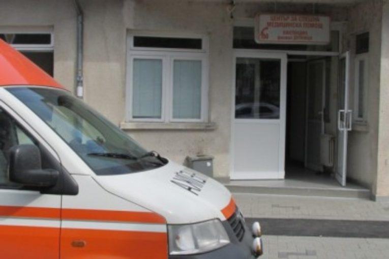 Двама лекари са подали документи за напускане на Спешен център в Дупница