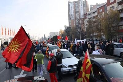Дания и Нидерландия подкрепят ветото на София към Скопие