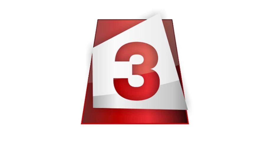 """""""Канал 3"""" приключва дейността си"""