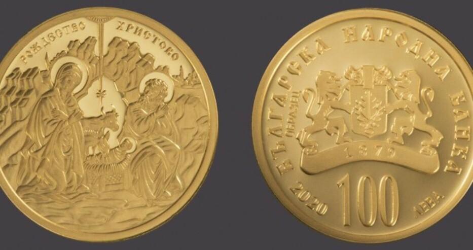 БНБ – Нова монета ще се разпространява от днес
