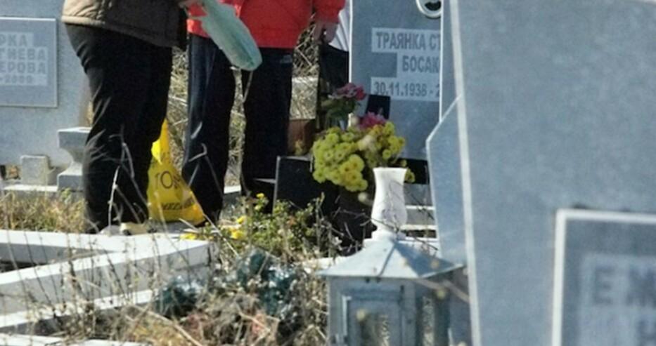Пратиха чужд труп на погребение вместо 41-годишния Веселин
