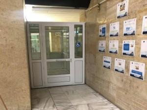 B Община Благоевград беше монтирана приемна за хората със специфични потребности