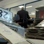 Дигитално депозиране на регистрационни номера в Гърция