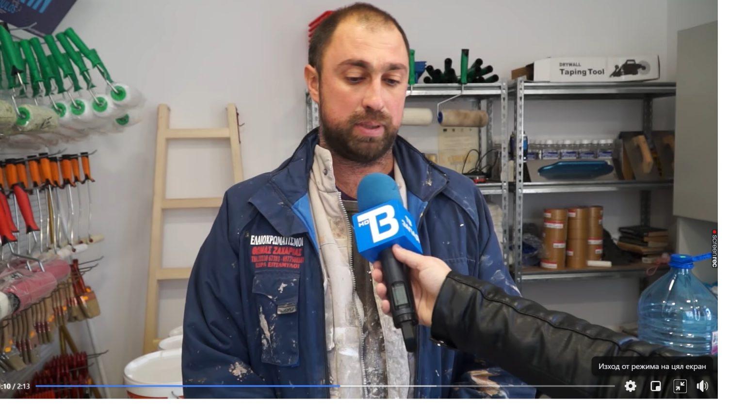 Ангел Юруков от Гоце Делчев с приятели и служители боядиса безвъзмездно родилното отделение в града!