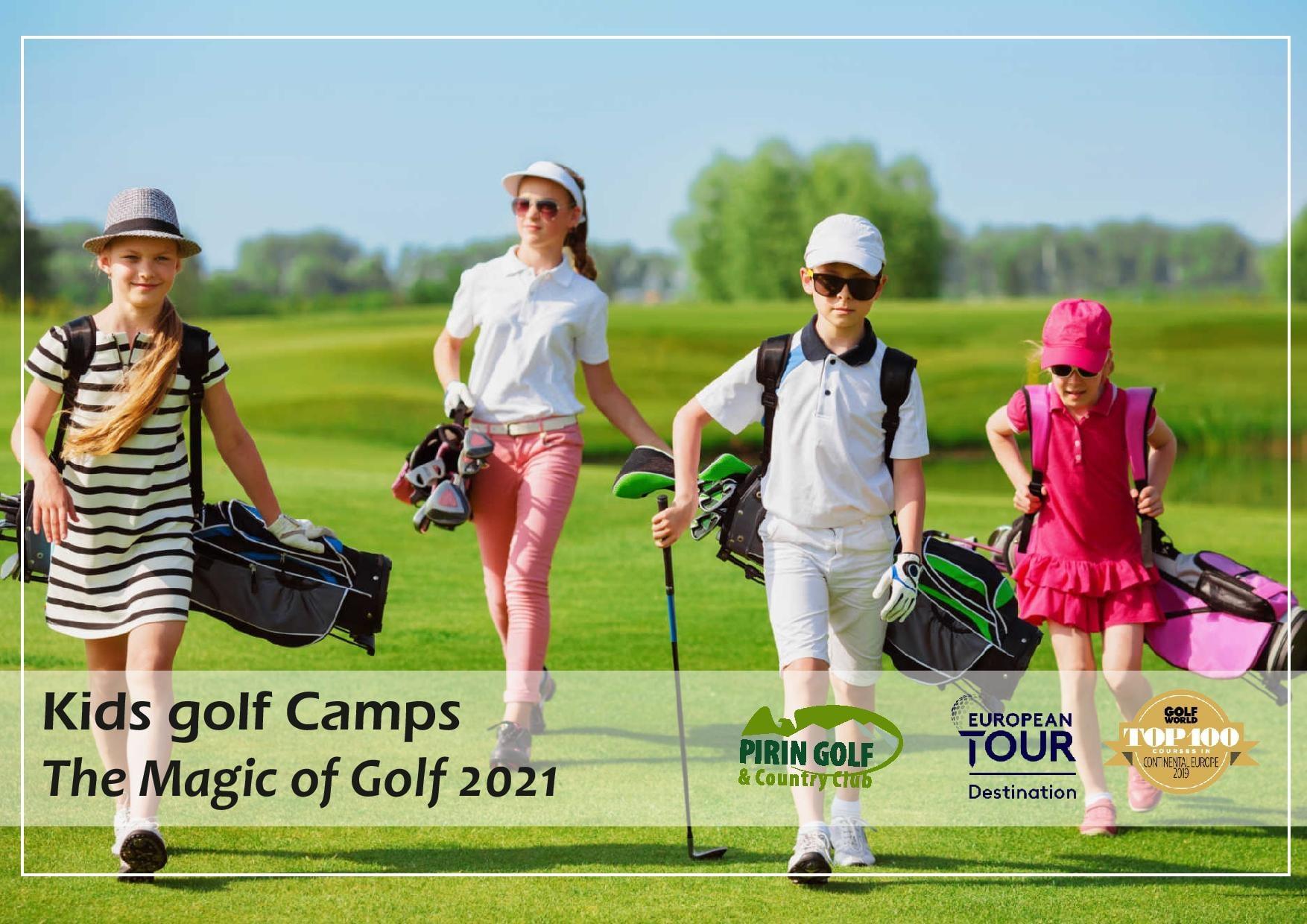 Pirin Golf & Country Club , започна записването за тазгодишните детски голф лагери!