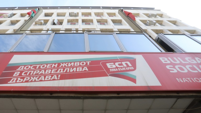 """Пловдивскисоциалисти групововлязоха в централата на партията на """"Позитано""""20, за да искат отговори отръководството"""