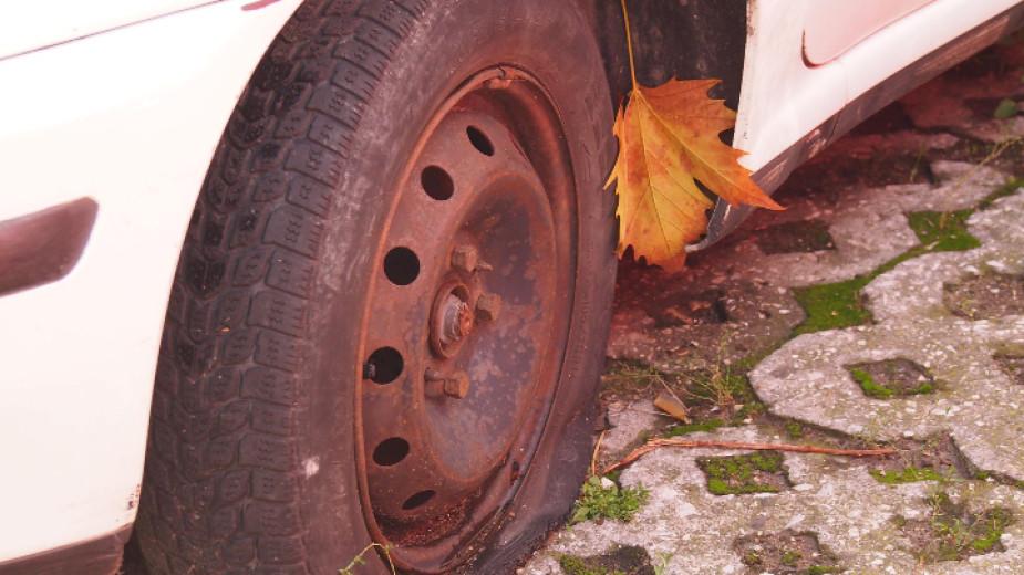 В Перник започва принудителното преместване на излезли от употреба автомобили