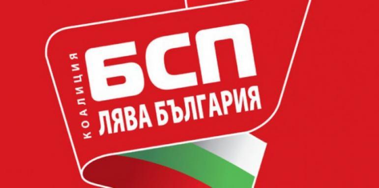 БСП в Пиринско се разтресе от вътрешнопартийни страсти в навечерието на парламентарните избори