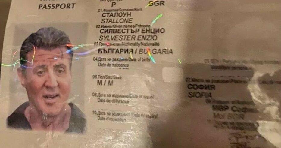 Разбиха престъпна група, печатала фалшиви пари и документи. Направили паспорт и на Силвестър Сталоун