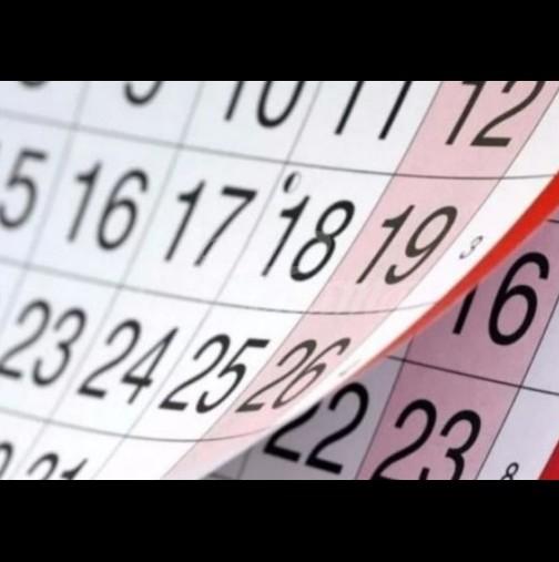 Кои са почивните дни в България за 2021 г.