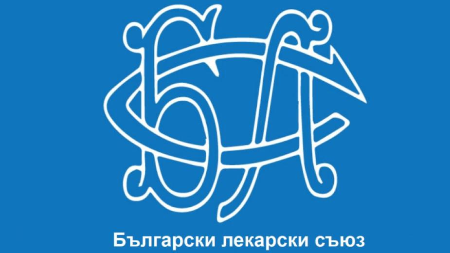 РЛК – Благоевград осъжда нарушението с ваксините в Сандански