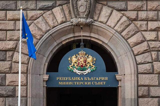 Правителсвото разреши продажбата на имот в Горна Брезница