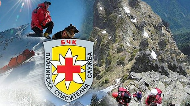 Планинска спасителна служба помогна на жена, пострадала в планината