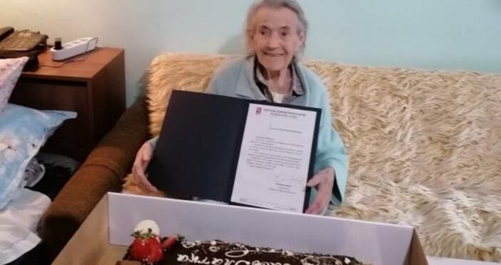 Една от последните партизанки у нас , отпразнува 100-годишния си юбилей
