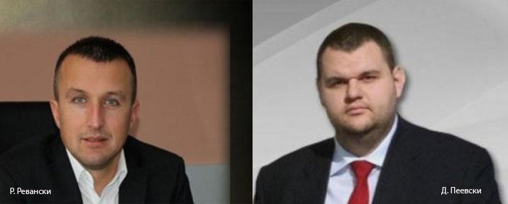 Ще има ли изненада с водача на ДПС листата в Благоевградска област?!