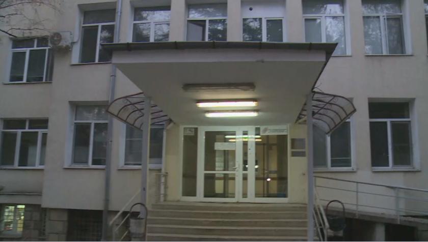 Тежка е ситуацията с коронавируса в болницата в Кюстендил