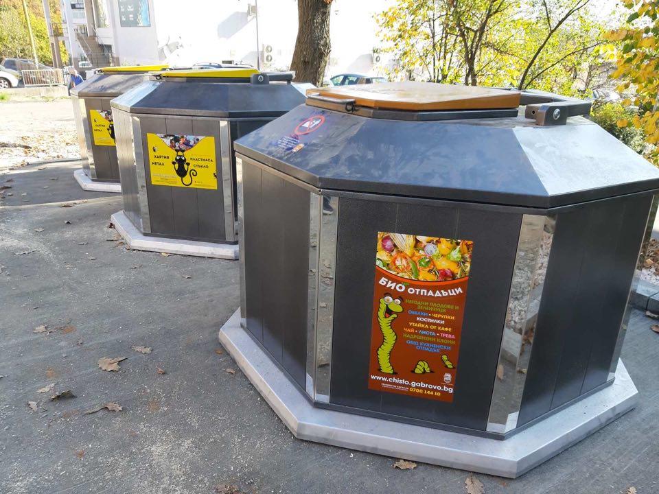С 3000 нови контейнера за боклук и нови специализирани автомобили ще се поддържа чистотата в община Гърмен