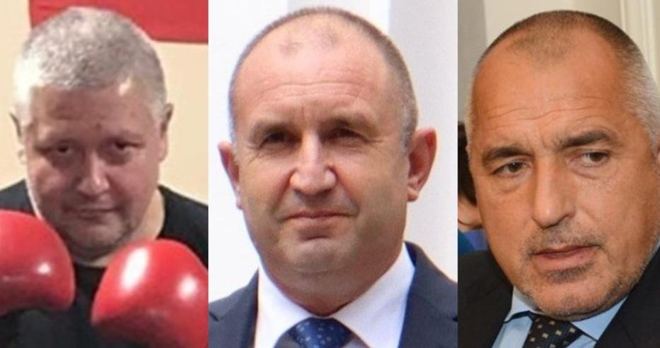 Недялков, Пик: Радев има план да арестува Борисов