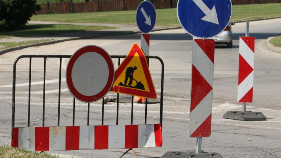 Затворен за движение ще бъде пътят между разклонението от село Вълкосел до Сатовча