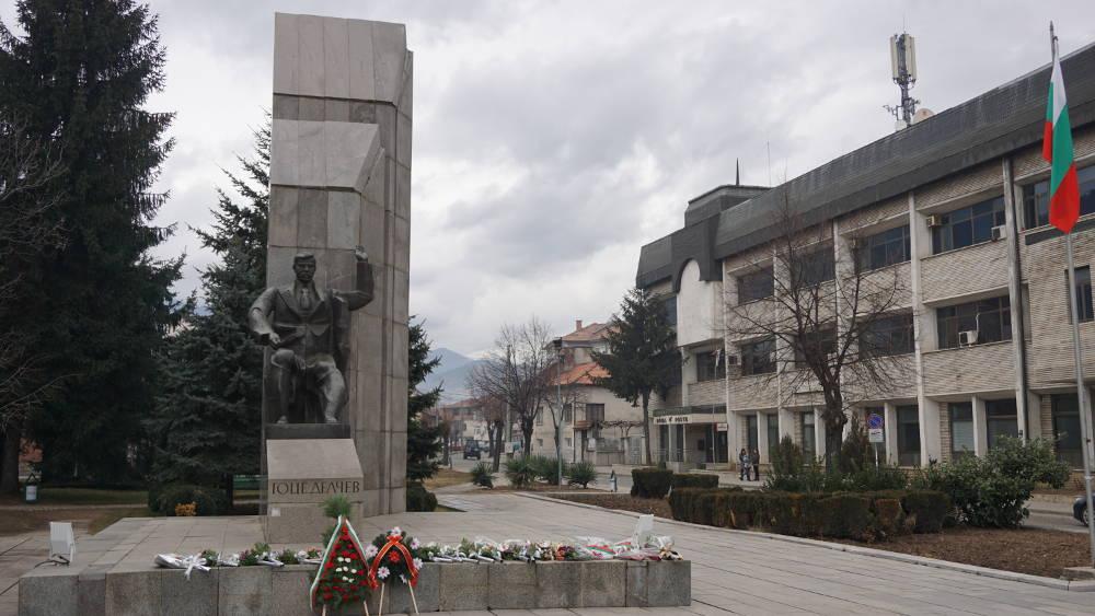 B гр. Гоце Делчев , честват 149 години от рождението на патрона на града – Гоце Делчев
