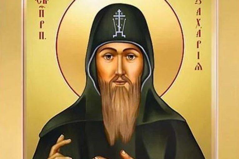 Днес Православната църква почита преп. Захария, св. Артемий, еп. Солунски