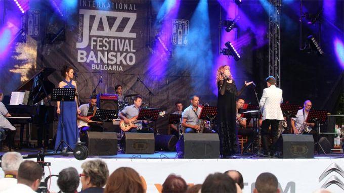 Какво ще се случи с Международния джаз фестивал в Банско