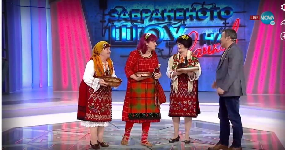 """Рачков остана безмълвен от три """"палави баби"""" от Горно Драглище"""