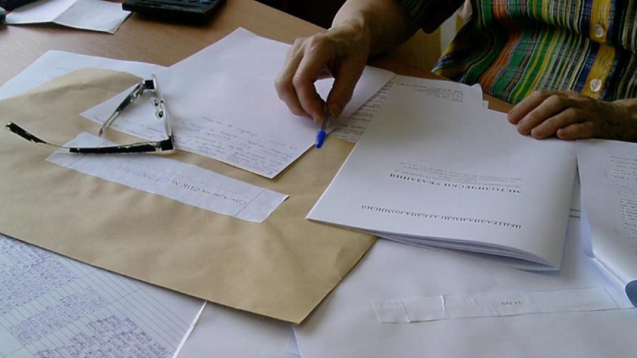 РИК Благоевград: Обработени са 38.70% от протоколите