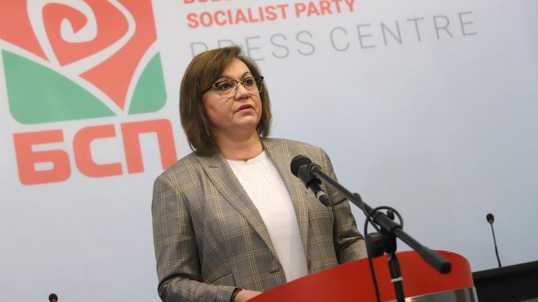 БСП-лидери в Пиринско поискаха оставката на Корнелия Нинова