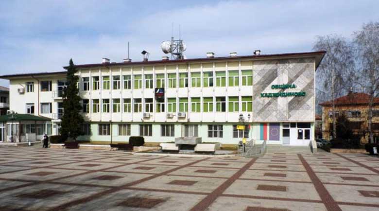 Община Хаджидимово глобена заради физкултурен салон за 589 000 лв.